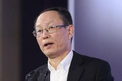 王一鸣:主要经济体应对危机的政策空间已近极限