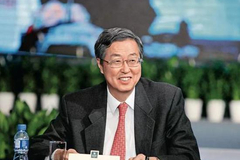 周小川:反对有些机构把一些莫须有的罪名贴到中国头上