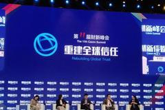"""名创优品刘晓彬:打造""""平价盲盒"""" 尝试更多垂直社群"""