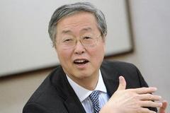 周小川:全球货币政策溢出效应明显 应改变储备货币结构加以应对