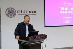 梁万年:中国抗击疫情主要靠三个最重要的法宝