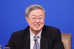 周小川:涉及气候变化的国际交易应该实行0关税0壁垒