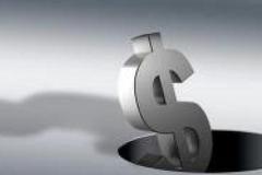 平安普惠被通报:与兴业银行合作贷款产品推高融资成本