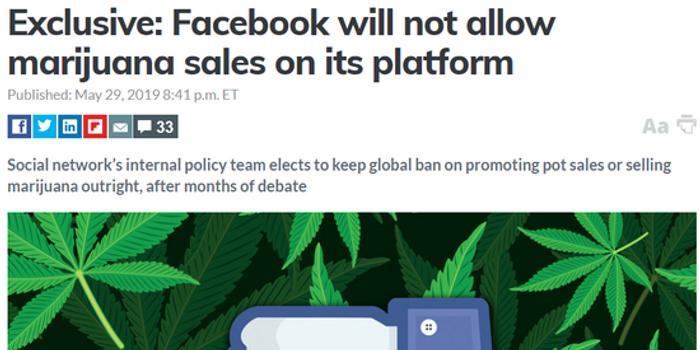 Facebook繼續禁止在其平臺銷售大麻