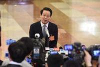 項俊波涉嫌嚴重違紀接受審查 4月6日本人還在出席活動