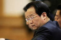 李克強:對金融領域腐敗堅決查處嚴懲不貸