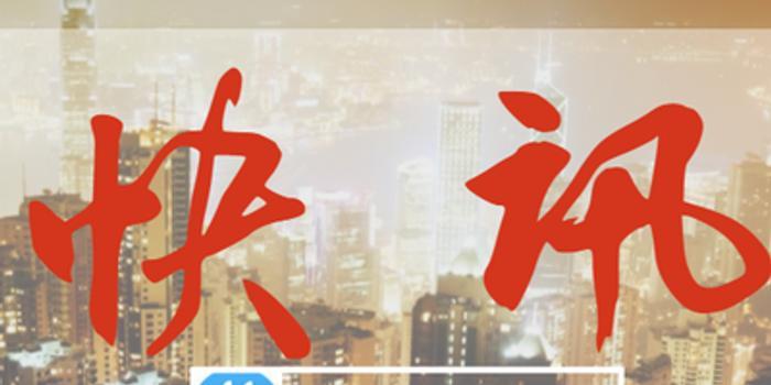 快訊:港股內房股V型反彈 綠景中國地產以5.36%領漲