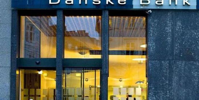 丹斯克銀行將在固定收益和貨幣部門裁員 以提振利潤