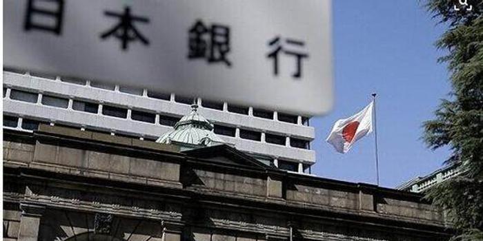 日經新聞:日本央行考慮在展望中提高實際增長率預期
