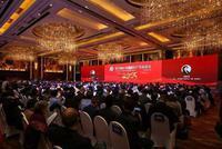 第28屆中外管理官產學懇談會將于11月召開