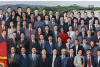 """""""2019中國并購年會""""將于12月在北京舉行"""