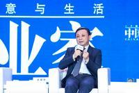 毛振華:到處投資形不成主業優勢的企業會遇到困難