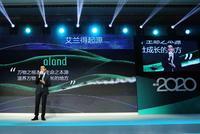 常亮:中國企業不怕辛苦 只要給一次陽光就能燦爛
