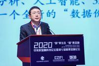 楊濤:金融科技時代 更需要的不是復合型人才