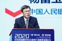 楊富玉:跟蹤金融標準動向 提升對金融服務敬畏心