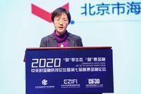 靳暉:發揮海淀科技優勢 全面發展金融專業服務