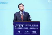 張志軍:云服務和大數據技術影響支付存儲借貸