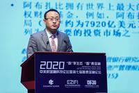 傅誠剛:數字銀行的發展背后一定有產業和財富基礎