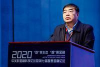 陳鐘:中關村吸引500家金融科技企業 投融資活躍