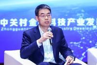 曹崗:金融科技首先應該合規 其次應做新模式新產品