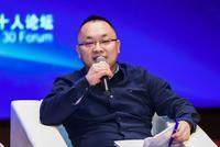 李青山:區塊鏈不僅是一個技術 還是一種思想