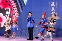 貴州原生態!依文董事長夏華與四位繡娘唱響經典山歌