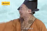 視頻:雷軍尬舞、梁建章破音,還是馬云多才多藝