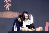 視頻|馬云道農會表演魔術,互動女嘉賓的臉都嚇白了