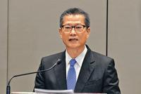 香港財政司司長:2019年IPO融資方面 香港冠絕全球