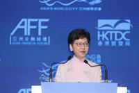 林鄭月娥:2019年香港IPO融資額約達400億美元