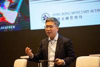 香港金融管理局副總裁:2020年全球增長的主要挑戰
