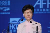 林鄭月娥:滬港通、深港通以及債券通將會進一步推進