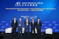 陳盛源:中小企業融資應基于數據 而非基于抵押品