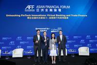 眾安銀行許洛圣:打造金融科技和銀行業雙料人才機制