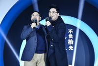 王文京、林依輪合唱《真心英雄》