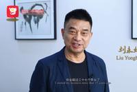 """柳傳志、郭廣昌、王中軍集體""""自我表揚"""""""
