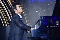 2019道農會:郎朗鋼琴獨奏《肖邦夜曲》