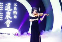 """程虹""""現學""""小提琴,感慨""""夢想還是要有的"""""""