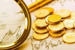 上海銀保監局:各機構要保證金融服務質量