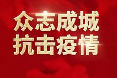 博時慈善基金會向武漢市慈善總會捐款200萬元