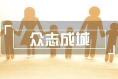 上海銀保監局:切實加強行業自律、嚴禁借機炒作