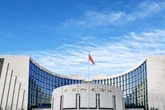 央行上海總部:全力支持疫情防控 配合做好金融服務
