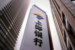 上海銀行捐款2000萬元支持湖北武漢抗擊疫情