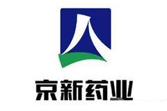 京新藥業捐贈現金500萬元及藥品物資500萬元
