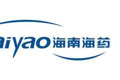 海南海藥:1月26日向湖北省公安廳捐贈價值468萬元的藥