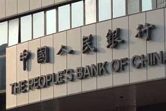 人民銀行采取措施便利金融機構發行債券支持疫情防控