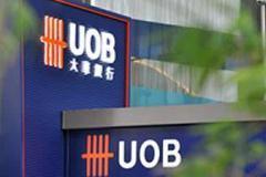 大華銀行向武漢等地及西部一線志愿者捐贈55萬元物資