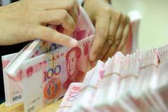 央行副行長劉國強:專項再貸款實行優惠利率