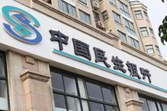 """民生銀行迅速提供貸款,馳援抗""""疫""""企業華大基因"""
