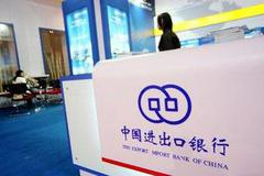 進出口銀行重慶分行黨建引領抗疫情 鼎力支持踐使命